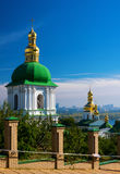 Kiev-Pechersk Lavra Stock Photos