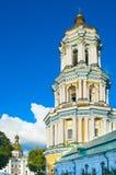 Kiev Pechersk Lavra architecture, Ukraine Royalty Free Stock Photos