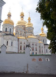 Kiev-Pechersk Lavra, back side of Dormition Cathedral Stock Photos