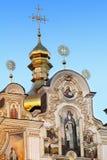 Kiev Pechersk Lavra detail royalty free stock photography