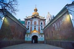 Kiev-Pechersk Lavra. Gateway to the Kiev-Pechersk Lavra Stock Photos