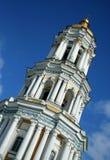 Kiev-Pechersk Lavra (het Hol Lavra van Kiev) royalty-vrije stock foto's