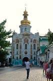Kiev-Pechersk Lavra, Kiev Stock Afbeeldingen