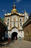 Kiev-Pechersk Lavra, Kiev Foto de archivo libre de regalías
