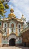 Kiev-Pechersk Lavra, Kiev Royaltyfri Fotografi