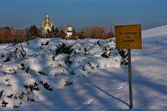 Kiev-Pechersk Lavra in Kyiv Fotografia Stock