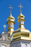 Kiev Pechersk Lavra Royalty Free Stock Photos