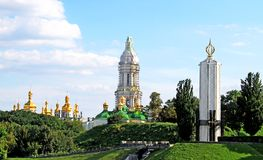 Kiev-Pechersk Lavra and Memorial Stock Photo