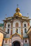 Kiev Pechersk Lavra. Monastery entrance shot at sunset in Kiev, Ukraine Stock Image