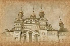 Kiev-Pechersk Lavra monastery in Kiev Royalty Free Stock Images