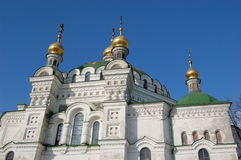 Kiev-Pechersk Lavra monastery in Kiev Royalty Free Stock Photos