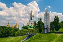 Kiev Pechersk Lavra Monastery and Memorial. Kiev Pechersk Lavra Orthodox Monastery and Memorial to famine (holodomor) in USSR. Ukraine Stock Photo