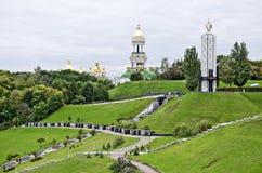 Kiev Pechersk Lavra Monastery Royalty Free Stock Images