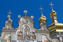 Kiev-Pechersk Lavra monastery, Ukraine Stock Image