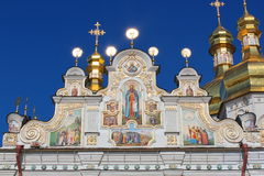 Kiev Pechersk Lavra Orthodox monastery Royalty Free Stock Photography