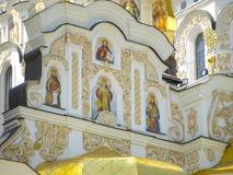 Kiev-Pechersk Lavra. Orthodox monastery of the Kiev-Pechersk Lavra in Kiev, Ukraine Royalty Free Stock Photos