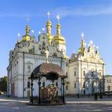 Kiev Pechersk Lavra ou monastério das cavernas em Kiev Imagem de Stock Royalty Free