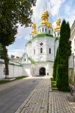 Kiev Pechersk Lavra Stock Photography