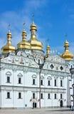 Kiev Pechersk Lavra, Ucrânia Foto de Stock Royalty Free