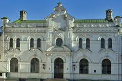 Kiev Pechersk Lavra, Ukraine royalty free stock photography