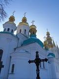 Kiev Pechersk Lavra. Kiev, Ukraine Royalty Free Stock Images