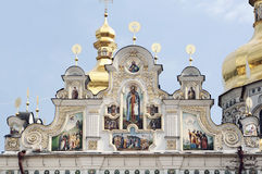 Kiev Pechersk Lavra, Ukraine Stock Photo