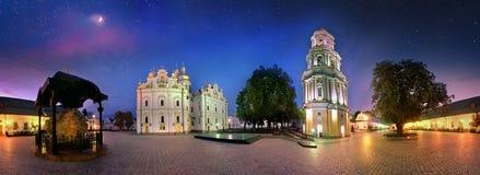 Kiev-Pechersk Lavra Royalty Free Stock Photo