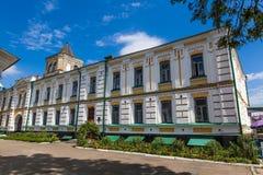 Kiev Pechersk Lavra Royalty Free Stock Image