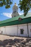 Kiev Pechersk Lavra Stock Photo