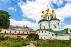 Kiev Pechersk Lavra Royalty Free Stock Photo