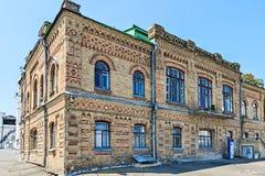 Kiev-Pechersk Lavra was founded in 1051 by Yaroslav the Wise. Stock Photo