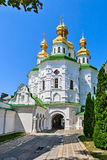 Kiev-Pechersk Lavra was founded in 1051 by Yaroslav the Wise. Stock Image