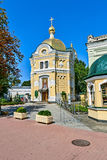 Kiev-Pechersk Lavra was founded in 1051 by Yaroslav the Wise. Stock Photography