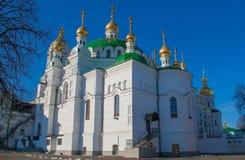 The Kiev Pechersk Lavran, Ukraine stock images