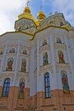 Kiev Pecherska Lavra. Pecherska Lavra , The unesco world Heritage site in Kiev the capital of Ukraine Stock Photo