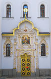 Kiev Pecherska Lavra Royalty-vrije Stock Foto