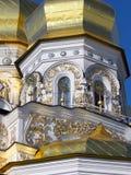 Kiev-Pecherskoy laurel. Golden dome in Kiev-Pecherskoy laurel Royalty Free Stock Photography