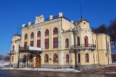 Kiev Philharmonic Society Royalty Free Stock Photos