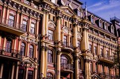 Kiev ?r capitalen av Ukraina royaltyfri foto