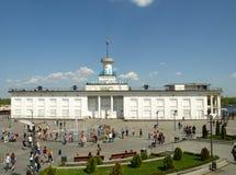 Kiev. River Station. royalty free stock photos