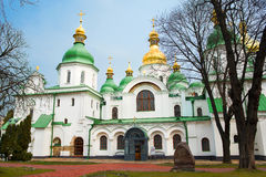 Kiev's landmark - Sophia Cathedral Royalty Free Stock Images