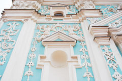 Kiev's landmark - Sophia Cathedral Royalty Free Stock Photography