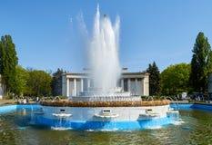 Kiev`s National complex Expocenter of Ukraine Royalty Free Stock Image