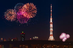 Kievs TV tower Royalty Free Stock Photography