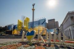 Kiev självständighetfyrkant Arkivfoton