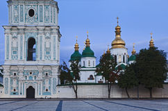 Kiev Sofia CLose Front Royalty Free Stock Photos