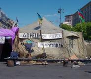 Kiev som är i stadens centrum, på Maydan Nezalejnosti, Ukraina Royaltyfria Foton