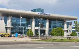 Kiev South Passenger Railway Station Royalty Free Stock Photo