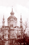 Kiev St Andrew Church May 1964 Stock Image