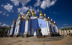 Kiev St. Michael's Church Stock Photos